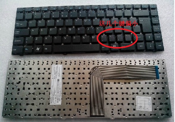 Keyboard Axioo NEON BNE 023 / Advan Soulmate G4C-8283 G4C-8232, M4-502